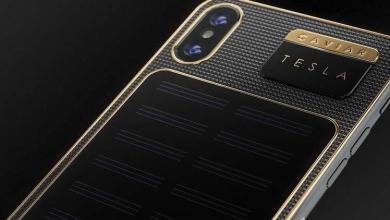Photo of هواتف آيفون الجديدة تعمل بالطاقة الشمسية