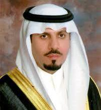 Photo of الامير خالد بن عياف وزير الحرس الوطني الجديد