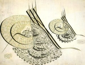 صور لوحات في الخط العربي مجلة رجيم