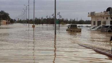 Photo of اكثر من 42 مليون ريال لمشاريع درء اخطار السيول بأبها