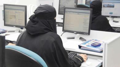 Photo of العمل: التصويت على مسودة عمل المرأة ليلا ينتهي 11 نوفمبر