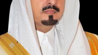 Photo of أمير عسير: فقدت أخي وعضيدي الأمير منصور بن مقرن