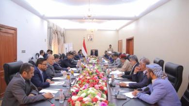 Photo of الحكومة اليمنية: على المجتمع الدولي تحمل مسؤوليته لوقف عبث إيران