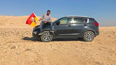 Photo of دولة جديدة على حدود مصر والسودان ورئيسها يحصل على موافقة الجيش!