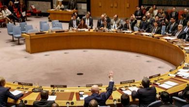 Photo of مشروع قرار جديد حول سوريا أمام مجلس الأمن