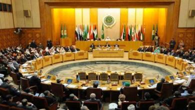 Photo of البيان الختامي الوزاري العربي يؤكد التضامن مع السعودية وحماية أمنها