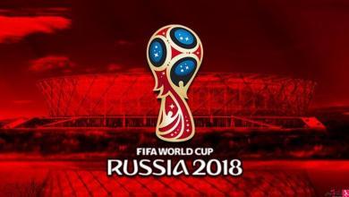 Photo of هؤلاء سيسحبون قرعة كأس العالم 2018