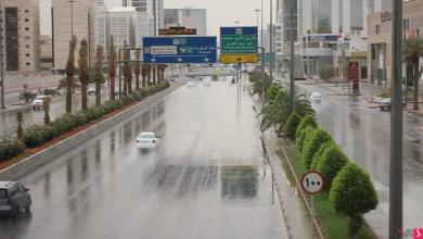 Photo of مدني الرياض يدعو المواطنين والمقيمين إلى أخذ الحيطة والحذر
