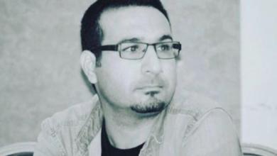"""Photo of مجتهد الأحواز ينشر غسيل """"الحمدين"""" التحريضي ضد السعودية"""
