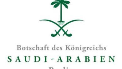 Photo of السفارة في ألمانيا: لا صحة لم تم تداوله عن نشر ناشطين لصور مسيئة لشخصيات سعودية