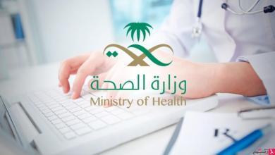 Photo of بالتعاون مع كريم.. الصحة تقدم خدمة تطعيم الإنفلونزا في المنازل