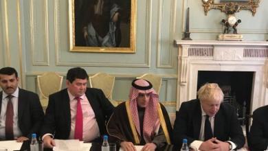 Photo of الاجتماع الدولي الخاص باليمن يؤكد حق السعودية في الدفاع عن أمنها