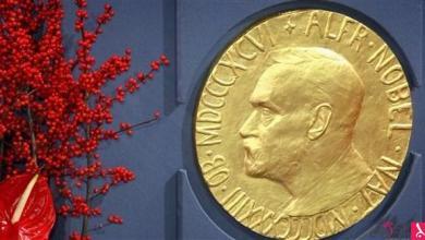 "Photo of ""إيكان"" للقضاء على الأسلحة النووية تتسلم جائزة نوبل للسلام"