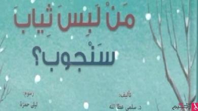 """Photo of جائزة الشيخ زايد للكتاب تعلن القائمة الطويلة لفرع """"أدب الطفل"""""""
