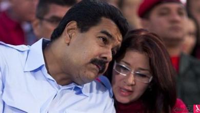 Photo of محكمة أمريكية تدين اثنين من أقارب زوجة مادورو بالاتجار في المخدرات
