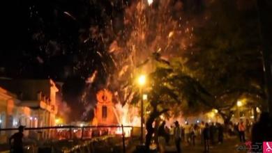 Photo of كوبا: إصابة 39 شخصاً بعد انفجار ألعاب نارية خلال مهرجان