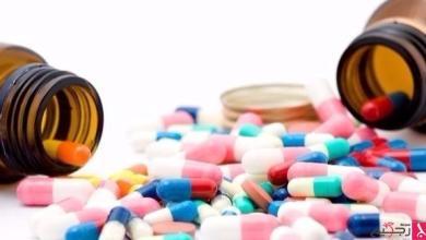 """Photo of """"الصحة الإماراتية"""" تصدر 14 تعميماً لسحب منتجات صيدلانية وتحذر من مكملات مغشوشة"""