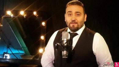 Photo of كلمات زي النهاردة للفنان مجد القاسم