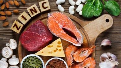 Photo of اعراض نقص الزنك ومصادره الطبيعية في الطعام
