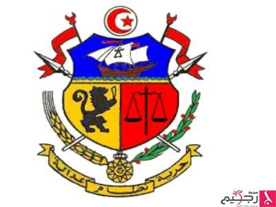 معنى رموز وشعارات الدول