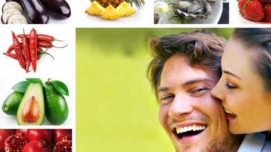 Photo of أطعمة وأعشاب لزيادة الشهوة الجنسية عند النساء