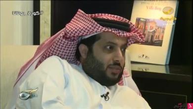 Photo of تركي آل الشيخ: طموحنا في المونديال لا حدود له