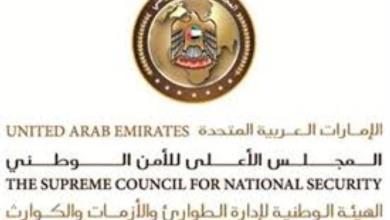 Photo of الإمارات تكذب مزاعم استهدافها بصاروخ حوثي