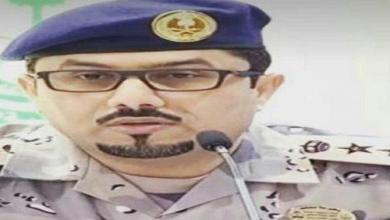 Photo of إحباط تهريب طن حشيش مخدر بجازان