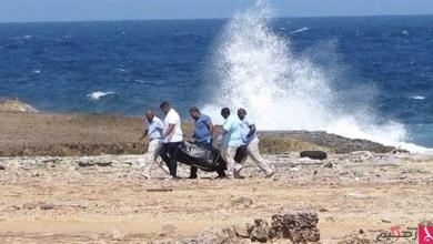 Photo of مقتل 4 وفقدان العشرات إثر غرق مركب يقل مهاجرين في فنزويلا