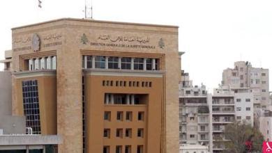 """Photo of لبنان: """"المديرية العامة للأمن"""" حولت آلاف هواتف أندرويد في العالم إلى أجهزة تجسس"""