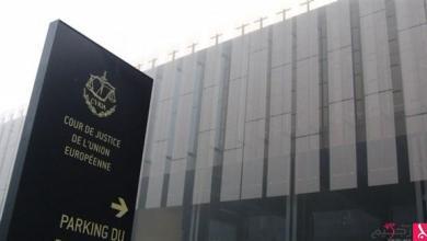 Photo of المحكمة الأوروبية العليا تمنع ناشطاً نمساوياً من رفع دعوى جماعية ضد فيس بوك