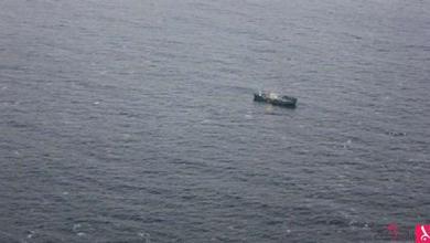 Photo of فقدان الاتصال بسفينة صيد روسية على متنها 21 شخصاً