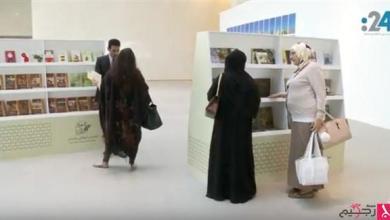 Photo of بالفيديو: منتدى أبوظبي للنشر الأول.. الإمارات والكتاب ببعد عالمي