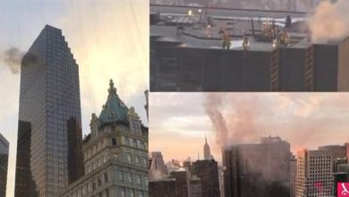 Photo of بالفيديو: إصابة شخصين على الأقل في حريق برج ترامب