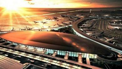 Photo of طرح أول منافسة لتشغيل مواقع استثمارية بمطار الملك عبدالعزيز