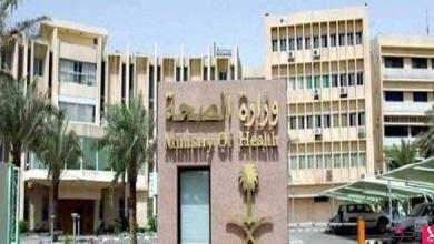 Photo of #عاجل .. هكذا ستتحمل الدولة ضريبة القيمة المضافة عن الخدمات الصحية