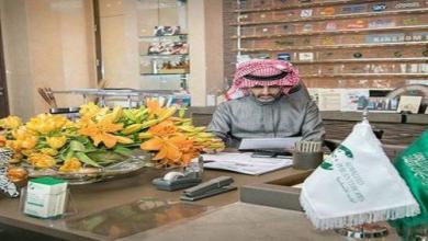 Photo of الوليد بن طلال يباشر مهامه.. والمملكة القابضة تصدر بيانًا