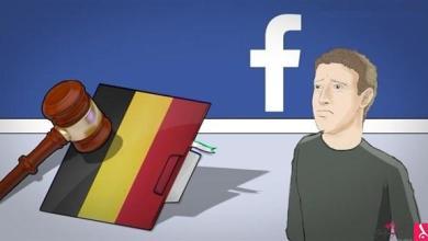 Photo of محكمة بلجيكية تأمر فيس بوك بالكف عن تعقب مستخدمي الإنترنت
