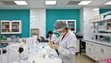 Photo of الصين: إنفاق 279 مليار دولار على الأبحاث والتطوير في 2017