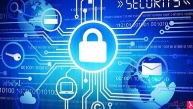 Photo of موقع يساعد المستخدمين على تحسين أمنهم الإلكترونى