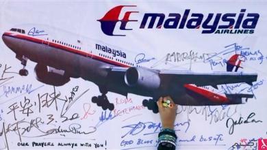Photo of اختفاء سفينة كانت تبحث عن الطائرة الماليزية المفقودة