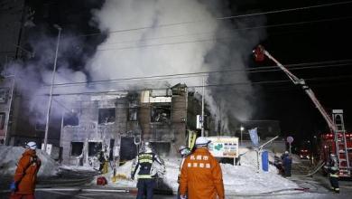 Photo of اليابان: مصرع 11 شخصاً في حريق بمأوى للعجزة