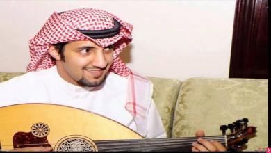 Photo of كلمات اغنية على حطة يدك محمد بو دله