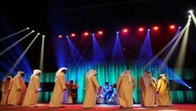 Photo of ندوة لـ(الثقافة والإعلام) عن العلاقات السعودية الكويتية