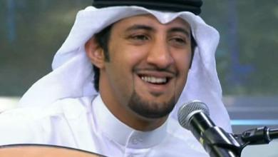 Photo of كلمات اغنية قتلنا الحب محمد بو دله