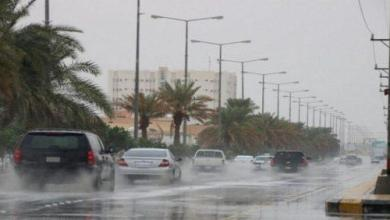 Photo of أمطار متوسطة إلى غزيرة بمعظم المناطق