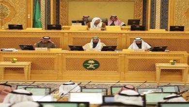 Photo of تعديلات المادة 77 على طاولة الشورى