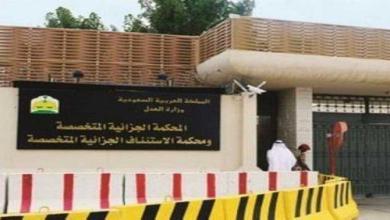 Photo of محاكمة مصريين خططا لاستهداف أمير ورئيس دولة