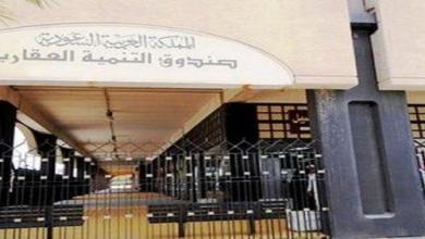 Photo of حكم نهائي نافذ ضد الصندوق العقاري