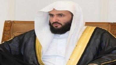Photo of اعتماد آلية ندب محامٍ على نفقة الدولة للمتهم في الجرائم الكبيرة